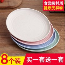 Disposable plate loaded dish household paper picnic folding portable travel cake dish party birthday party with