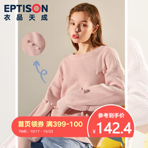 Clothing products Tiancheng pullover women loose wear 2019 autumn new shirt long-sleeved lazy wind sweater women