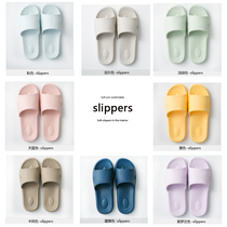 Slippers female summer indoor cool slippers Home Home non-slip couple plastic slippers male soft bottom bathroom care shoes female