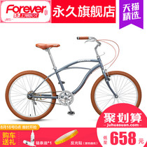Official flagship store permanent commuter bicycle men and women lightweight adult bicycle ordinary travel lady retro