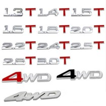 Car 3D metal car stickers car stickers creative modified displacement tail stickers 1 8T2 0T3 0T labeling V6 4WD
