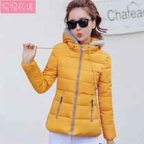 2018 new winter coat female short paragraph thick coat slim Korean padded cotton students hooded jacket hooded tide