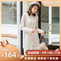 Miao Jia 2019 autumn new waist solid color in the long skirt waist round neck simple hedging casual dress female tide