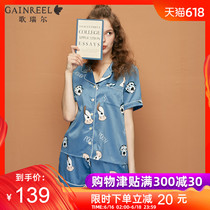 GE ruier cute cartoon couple pajamas summer sexy and comfortable men and women short-sleeved home service suit HRS19034