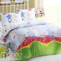 Love Home Childrens home textile cartoon bed linen bed linen three-piece four-piece special