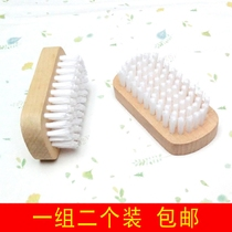 2 installed washing brush bristles household multi-purpose floor brush shoe dry cleaners special brush does not hurt the clothes