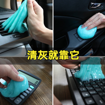 Large canned clean soft car supplies outlet dust mud clean the gap sticky dust artifact car with
