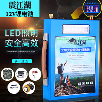 Lithium battery 12V large capacity 200A100AH60AH outdoor ultra-light large capacity hernia lamp storage lithium battery group