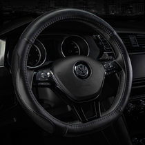 Car steering wheel cover leather dedicated Volkswagen new Touran L Huang lang Yi line Passat Celeste collar Golf 7