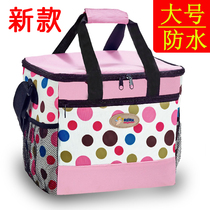 New thickened ice pack ice pack insulation pack picnic bag fresh package takeaway lunch bag insulation bag incubator