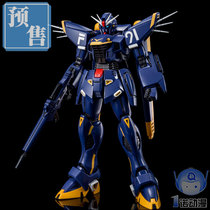 Scheduled Bandai model MG 1 100 F91 Harrison Martin special machine Ver 2 0 PB limited