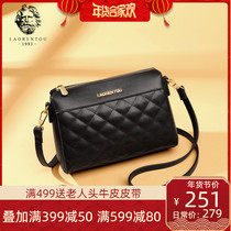 Old man head bag female bag 2020 new fashion soft leather messenger Lady Black small wind lingge shoulder bag