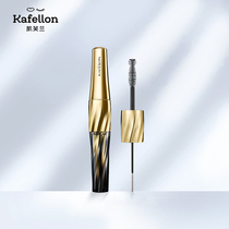 Kaifulan mascara female waterproof fiber long curling is not easy to smudge encryption long small brush head Red shaking sound with the paragraph