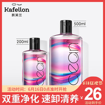Caifulian Cleansing Water female face gentle deep cleansing eyes and lips three-in-one student pressing bottle Watsons authentic
