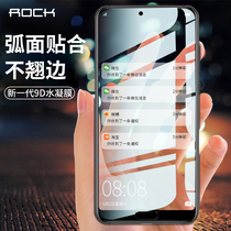 ROCK Huawei P20 Condensate film p20 pro6D soft film mobile phone all-inclusive side explosion-proof film non-full-screen coverage