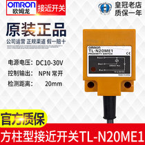 Original authentic Omron OMRON proximity switch TL-N20ME1 TL N20ME1 three-wire NPN normally open