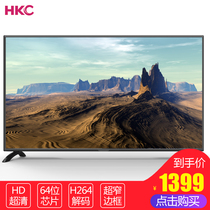 Huike (HKC) 43-inch narrow frame high definition LED LCD network flat panel TV