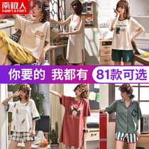 Antarctic ladies pajamas summer short-sleeved cotton home service womens thin casual nightdress can wear a suit female
