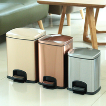 European-style stainless steel foot trash living room home 12L with cover foot toilet toilet 15 liters deodorant