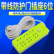 Wired cable extension cable socket row plug new GB plug wiring board plug wire protection Door Safety door protection