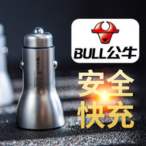 Car charging a drag two car cigarette lighter usb interface fast car charger multi-function conversion plug bull ignition