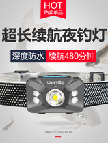 led induction head light bright rechargeable ultra-bright head-mounted ultra-light trumpet night fishing fishing special flashlight outdoor