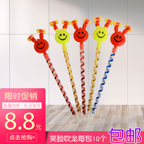 Childrens large smiley face blow blow blow Dragon whistle wedding birthday birthday party gift long pole blow roll Horn