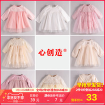 Off code promotion] girls dress 2020 new style baby fluffy yarn skirt baby spring princess skirt