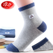 Langsha childrens socks male cotton spring and autumn thin section of the boy socks cotton sweat autumn and winter wz7-8-12 years old 15