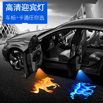 Door welcome light open the door laser projection light-free wiring induction lamp car modified decorative lights HD