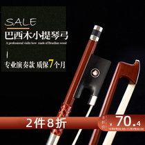 Taiwans Brazil wood violin bow bow Rod violin octagonal piano bow pure Horsetail bow hair violin bow accessories