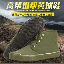 High waist liberation shoes military training shoes outdoor farmland camouflage army shoes high to help liberation shoes labor insurance shoes canvas shoes yellow shoes