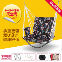 Hanging chair dormitory lazy chair college dormitory artifact indoor cradle chair adult swing home children hammock
