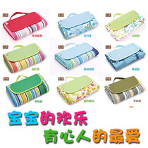 Picnic mat outdoor portable moisture-proof pad picnic mat spring camping ultra-light folding waterproof thick picnic cloth