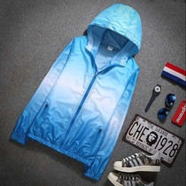 Daily special outdoor sunscreen ultra-thin breathable long men and women skin clothing quick-drying couple sports coat