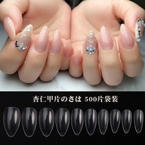 Nail ballet stickers manicure piece hand Fake piece almond-shaped full Paste tip water droplets long section pointed trapezoidal nail piece