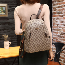 Hong Kong purchasing leather shoulder bag female 2019 new brand texture leather fashion wild small CK Travel Backpack