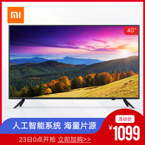 Xiaomi Xiaomi Xiaomi TV 4 C 40 HD LCD Network Smart flat screen TV 43