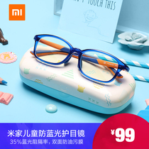 Small Mimi Children anti-Blu-ray glasses watching TV mobile phone protection eyes men and women anti-radiation goggles
