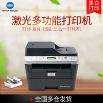 Konica Minolta 3000MF laser printer small home MFP black and white office copy double-sided network color scanning triple