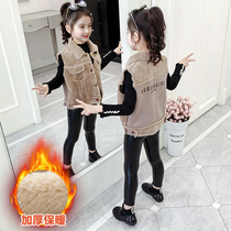Children 3 clothes 4 late autumn winter 5 girls vest vest coat 7 waistcoat thickened cashmere 8 children 10-12 years old
