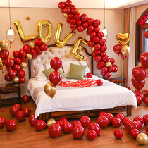 Wedding Room Decoration wedding balloon package creative romantic new bedroom bedroom scene layout suit wedding Wedding Network red