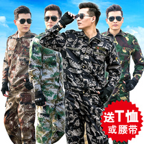 Cool camouflage workwear suit mens wear-resistant labor protection clothing Spring and Autumn mens workers workwear work clothes