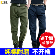 Pure cotton work pants men wear-resistant loose multi-pocket work pants welding anti-hot straight pants work clothes pants