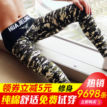 Thin section warm underwear autumn pants male cotton students winter tight slim camouflage line pants tide underwear underwear