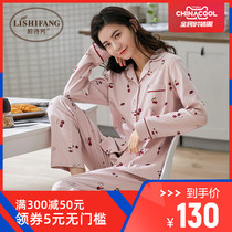 Women's pajamas autumn and winter 2019 new long-sleeved cotton Korean sweet cotton cardigan lapel home service autumn suit