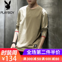 Playboy long-sleeved t-shirt male Korean tide round neck solid color pullover Tide brand slim shirt men's autumn t