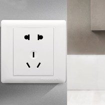 Switch socket engineering wall Household Panel two or three plug one open with double 5 16A blank board five-hole socket