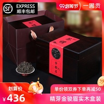 A garden tribute Jin Jun Mei black tea premium authentic Wuyi Mountain Honey flavor Bud Jin Jun Mei tea gift box 500g