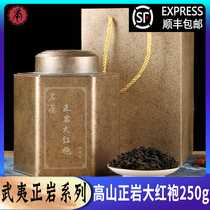 A garden gong authentic Wuyi Yancha Zhengyan dahongpao tea cinnamon oolong tea gift box a total of 250g